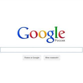 Как изменить поиск в Google Chrome