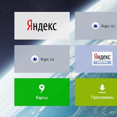 Экспресс панель для браузера Гугл Хром (Google Chrome)