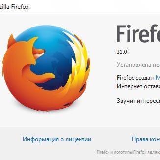 Как узнать версию и обновить браузер Mozilla Firefox