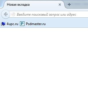 Как поменять стартовую страницу в браузере Mozilla Firefox