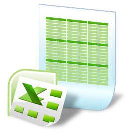 Столбцы в Excel цифрами