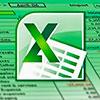 Функции Excel в строке состояния