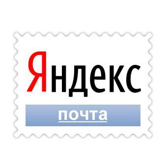 Создаем почту на Яндексе