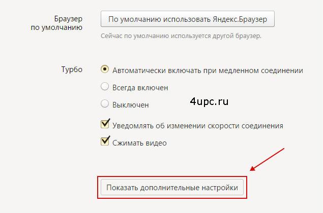 Как в браузере тор включить ява скрипт в hydraruzxpnew4af http tor browser скачать бесплатно hyrda