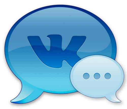 Как отправить себе сообщение в ВК