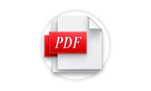 Как удалить страницу из PDF