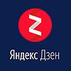 Как отключить и включить Яндекс Дзен