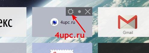 Экспресс панель для браузера Google Chrome
