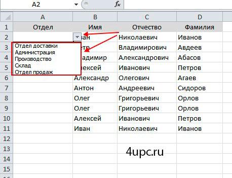 Как программно сделать выпадающий список в 1с